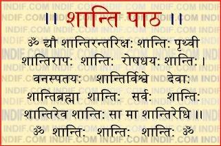 PunjabKesari, Shani Path Mantra, Shanti Path, Shanti mantra, शांति पाठ मंत्र, शांति मंत्र