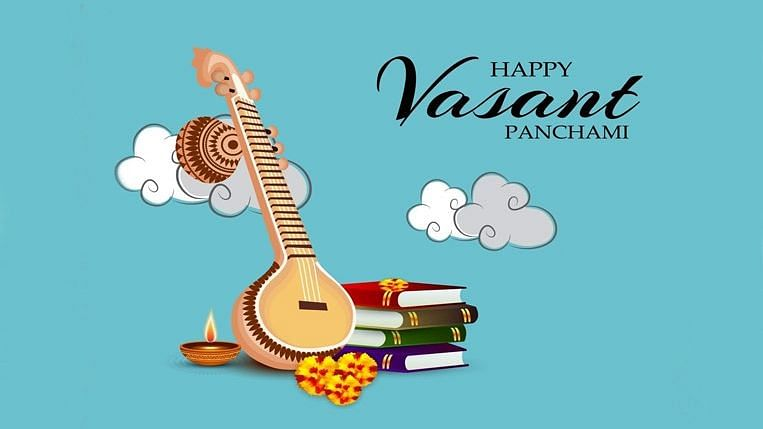 PunjabKesari,वसंत पंचमी फोटो,बसंत पंचमी फोटो,बसंत पंचमी इमेज,basant panchmi image,vasant panchami photo,happy basant panchami images,basant panchami photo