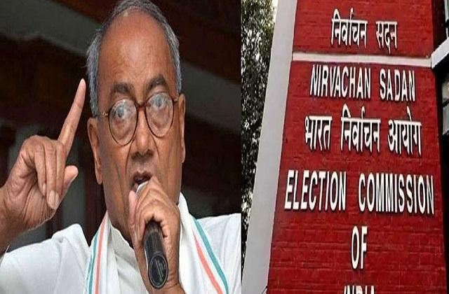 PunjabKesari, Madhya Pradesh, Assam, Election Commission, BJP, Congress, EVM, Patharkandi Assembly, Assam Election, Assembly Election