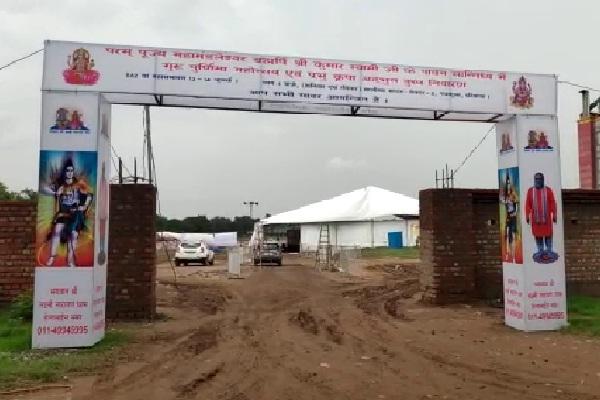 PunjabKesari, chandigarh police
