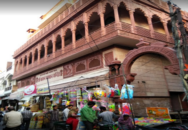 PunjabKesari, Vaaman in Hatia temple