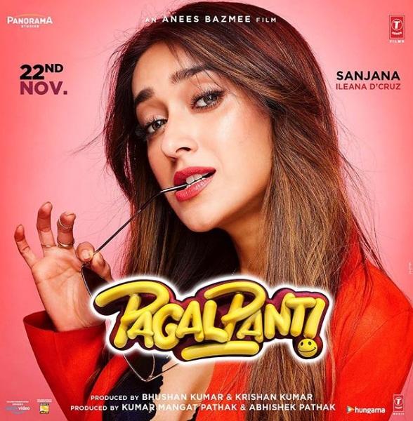 Bollywood Tadka,  Ileana DCruz Images