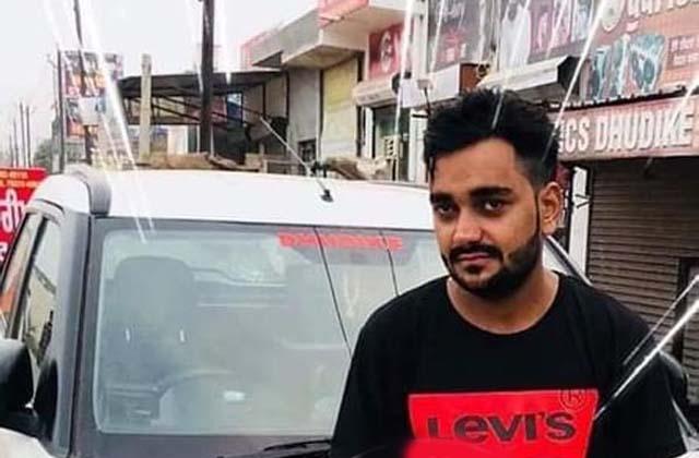 PunjabKesari, young man died in a terrible accident