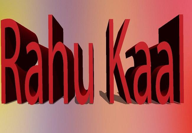 PunjabKesari, Rahu kaal, राहुकाल