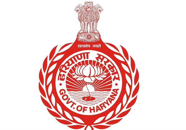 haryana government is serious about preventing leakage