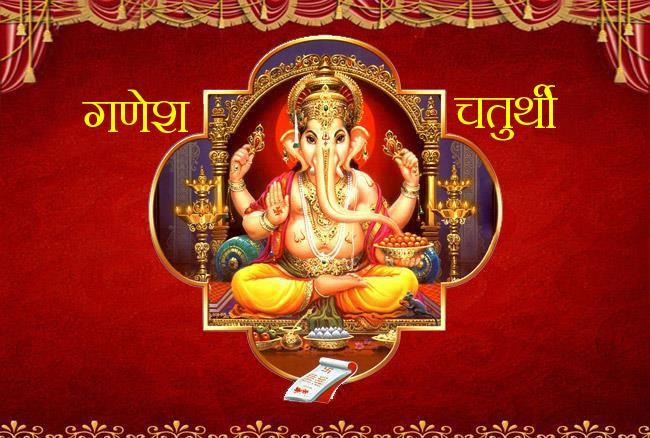 PunjabKesari, Ganesh Chaturthi, Ganesh Utsav, Ganesh Chaturthi 2019, Anant Chaturdashi, Sri ganesh, Lord Ganesh, श्री गणेश, गणेश चतुर्थी, गणेश उत्सव, अनंत चतुर्दशी, गणेश स्तोत्र, संकटनाशन गणेश स्तोत्र