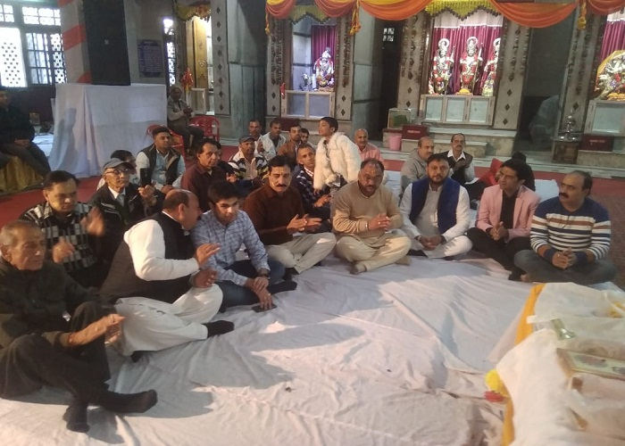 PunjabKesari, companions enjoyed shrimad bhagwat katha