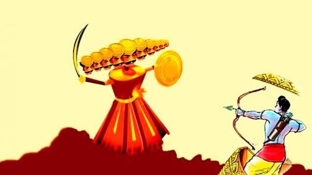 अनंत चतुर्दशी, रामलीला, रावण, Ravan, Ravana, Anant Chaturdashi, Ramleela, Ramlila, Sri Ram, श्री राम, Dharmik Katha in hindi, Dant kathan in india, Religious Story, दशहरा, Dussehra, vijay Dashmi