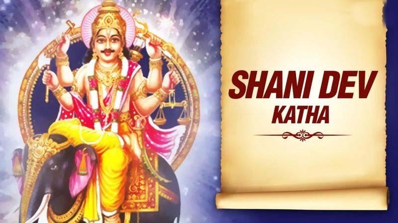 PunjabKesari, Shani Dev, Shani, Lord Shani, शनि, शनि देव, शनि ग्रह, Saturn, Shani Planet, Shani Story in hindi, Dant Katha In hindi, Peepal, पीपल