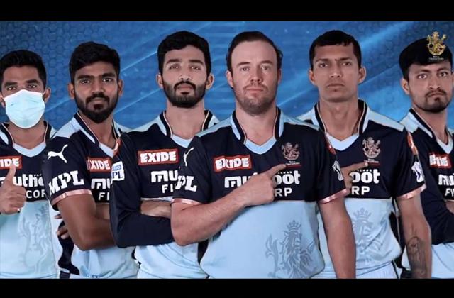 RCB, New Jersey, KKR, RCB vs KKR, IPL 2021, IPL news in hindi, sports news, IPL, Virat kohli, Royal challenger bangalore