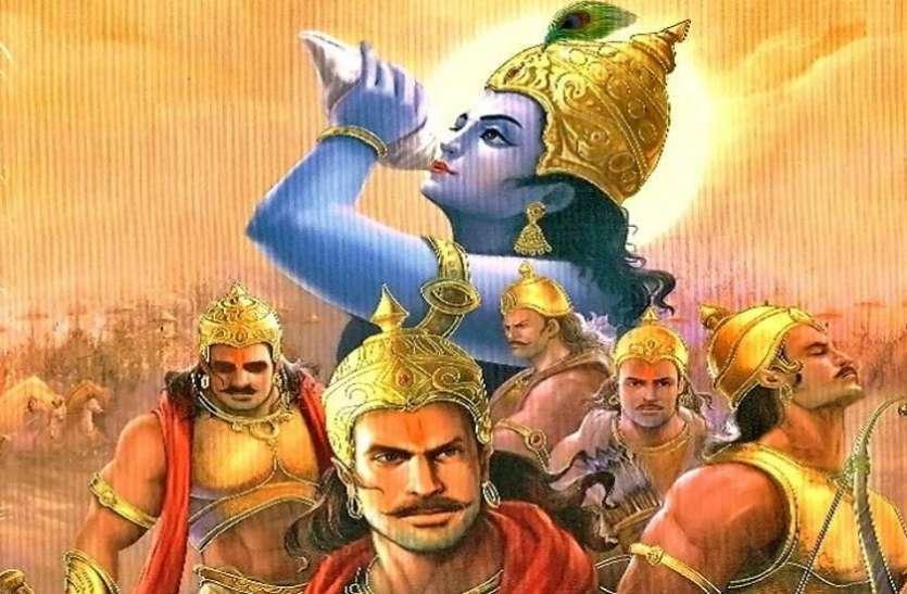 PunjabKesari, Vastu Shastra, Vastu Dosh, Vastu Tips, Sri Krishna, Yudhisthira, Mahabharat, महाभारत, Vastu Gyan, Lord Krishna