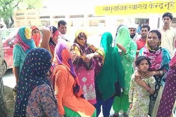PunjabKesari, mewat news