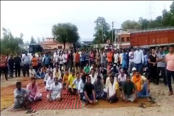 PunjabKesari, Rally Image