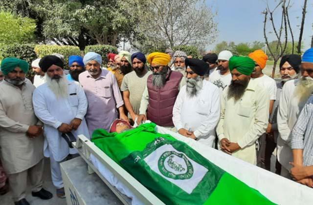 PunjabKesari, youth-martyred-in-farmer-protest