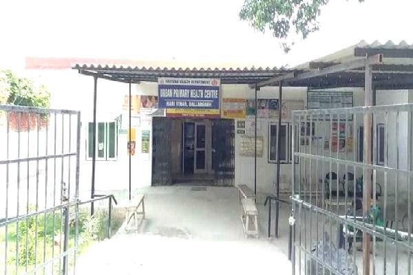 haryana hindi news, faridabad hindi news, hospital, doctor, patient, public, administration