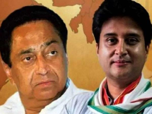 PunjabKesari, Madhya Pradesh, Sumavali, Narottam Mishra, Kamal Nath, Congress, BJP