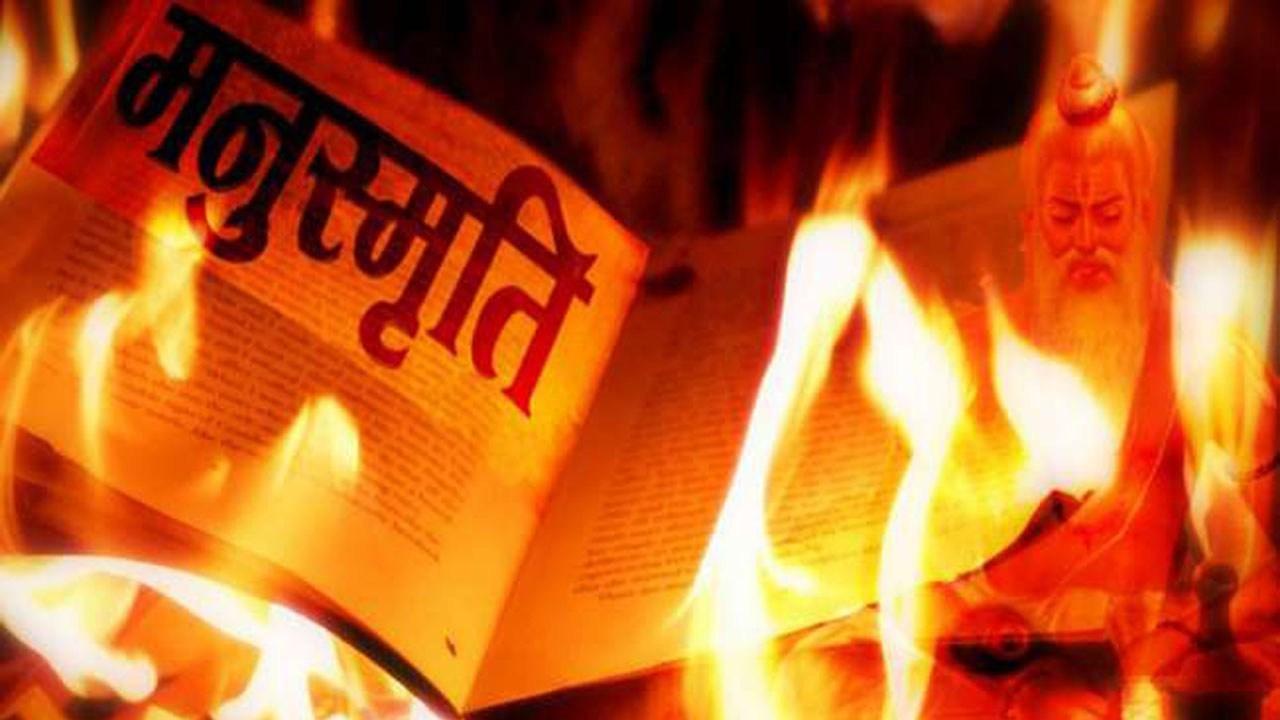 PunjabKesari, Manusmriti, Manusmriti in hindi, मनुस्मृति