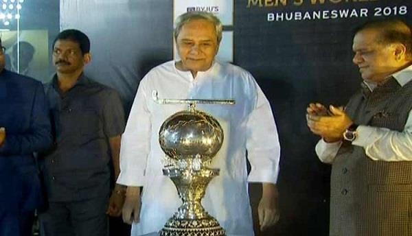 Sports news, Hockey news hindi, Men's Hockey world cup 2018, Indian hockey team, Vice captain, Indian hockey team, Chinglenasana Singh, preparations, Now complete