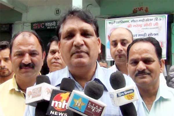 PunjabKesari, Vegitable Market Secretary Image