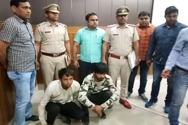 PunjabKesari, Youth, kill, Police, Crime
