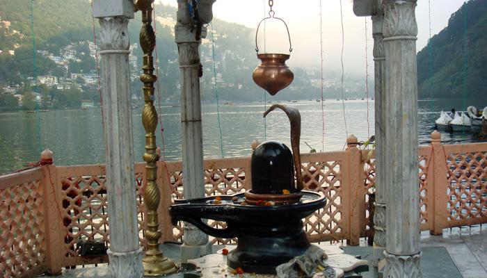 PunjabKesari, Shivlinga, Shiv Ji, शिव जी, शिवलिंग