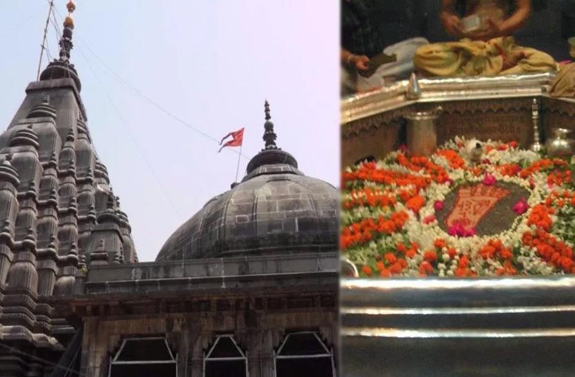 PunjabKesari, Surya Grahan 2020, Solar Eclipse, Solar Eclipse 2020, Surya Grahan, सूर्य ग्रहण, सूर्य ग्रहण 2020, महाकाल मंदिर, Mahakaal Temple, Gaya Vishnupad Temple, Religious Place, Dharmik katha in hindi