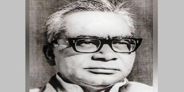 PunjabKesari,  Ram Manohar Lohia