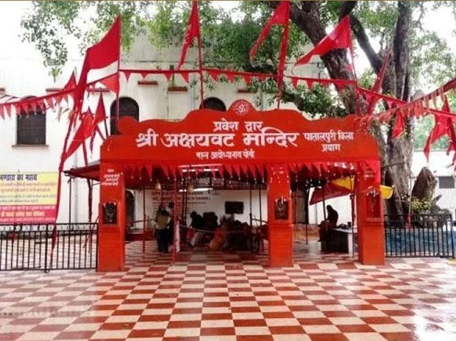 PunjabKesari, Akshay vat, Prayagraj, Kumbh 2019, Prayagraj Kumbh 2019