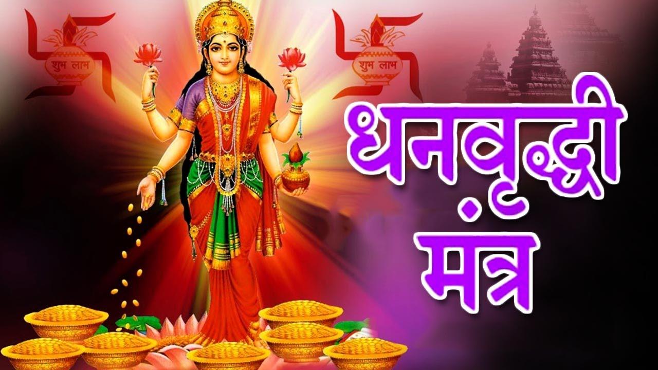 PunjabKesari,  Devi Lakshmi, Lord Vishnu, Sri Hari an Lakshmi, श्री हरि, देवी लक्ष्मी, ज्योति उपाय, Jyotish Upay Related to Sri Hari and Devi Lakshmi, Vishnu Mantra, Lakshmi mantra
