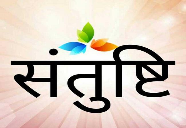 PunjabKesari, Acharya chanakya, Chanakya, Chanakya Niti in Hindi, Chankaya Niti, चाणक्य नीति, चाणक्य नीति सूत्र, चाणक्य नीति श्लोक, Chanakya Niti Shaloka, Niti Gyan, Niti Shastra, Niti Gyan in Hindi