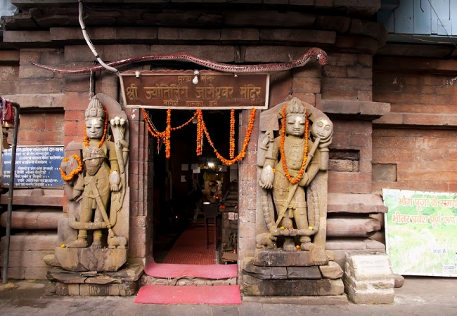 PunjabKesari, Jageshwar Dham, Jageshwar Dham in uttrakhand, जागेश्वर धाम, Lord Shiva, Shiv ji, Shiv Temple, Shiv Ji Famous Temple, Dharmik Sthal, Religious Place in india, Hindu Teerth Sthal