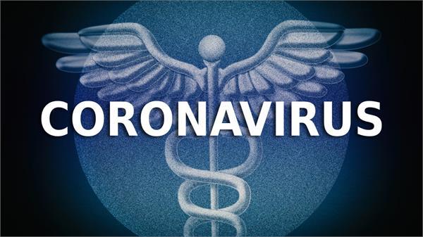 death of 2 suspected patients of corona virus