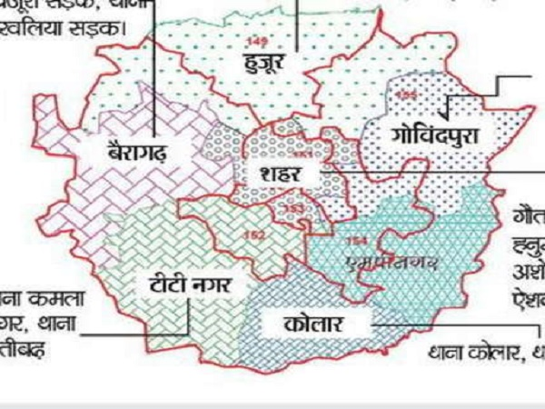 PunjabKesari, Madhya Pardesh Hindi News, Bhopal Hindi News, Bhopal Hindi Samachar, Bhopal Breaking Hindi News, New Tehsil, Kolar