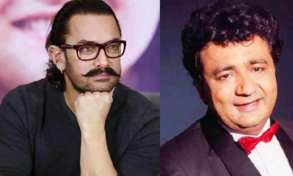 Bollywood Tadka,आमिर खान इमेज, गुलशन कुमार इमेज