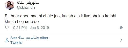 Bollywood Tadka,वीर दास इमेज, ट्रोल इमेज