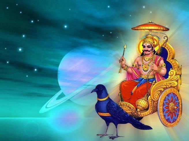 PunjabKesari, Shani Dev, शनि देव