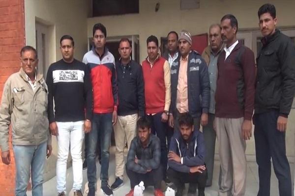PunjabKesari,CIA, success, men, smack, crime, police
