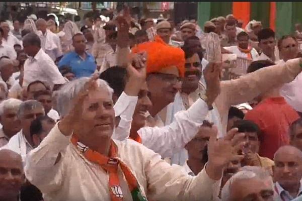 PunjabKesari, Bjp, Congress, Election, Loksabha, Win, Modi, Khatter