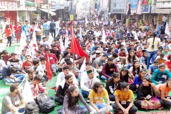 PunjabKesari, SFI Rally Image