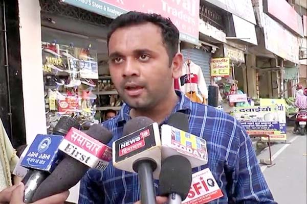 PunjabKesari, SFI National President Image