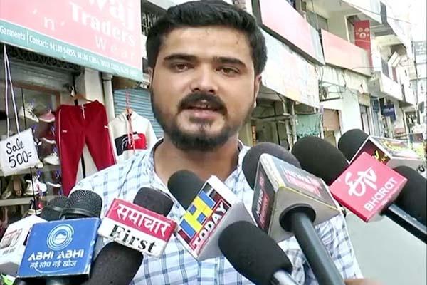 PunjabKesari, SFI National Joint Secretary Image