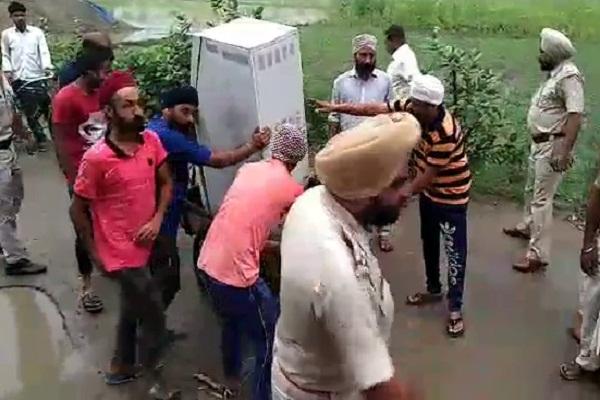 PunjabKesari, atm robbery