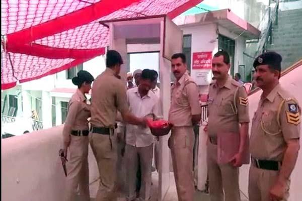 PunjabKesari, Metal Detector Image
