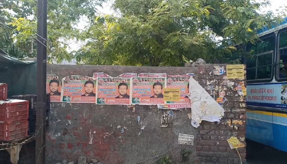 PunjabKesari, haryana hindi news, gohana hindi news, fatehabad hindi news, administration worker, beauty, public, politicions