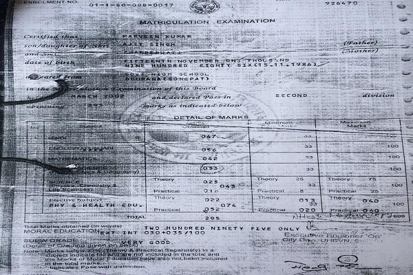 PunjabKesari, File