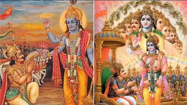 PunjabKesari, kundli tv, श्रीमद्भागवत गीता