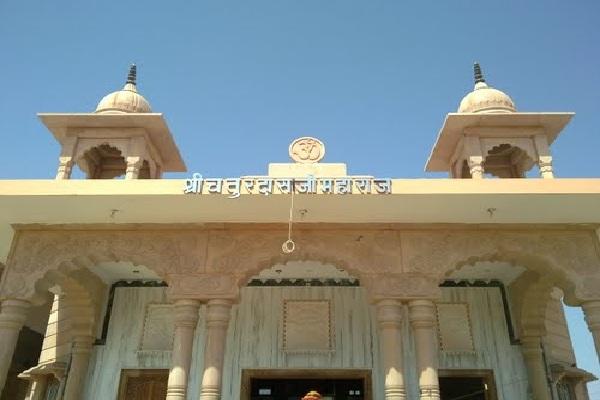 PunjabKesari, Kundli tv, Lakwa temple, लकवा मंदिर