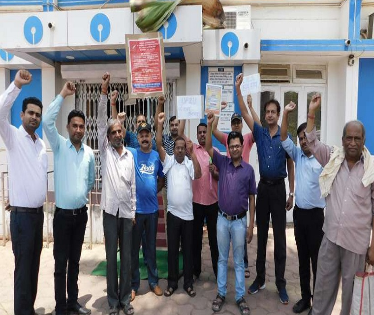 PunjabKesari, Madhya Pardesh Hindi News, Indore Hindi News, Indore Hindi Samachar, Jabalpur hindi news, Bank employees strike,  Nationalized banks