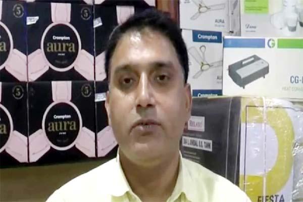 PunjabKesari, Trade Board Head Anil Soni Image