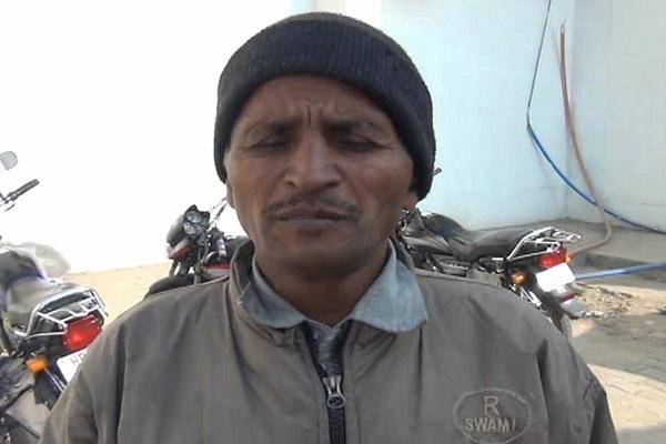 PunjabKesari, SDM Office, Teacher, Complaint, Abuse